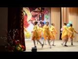 танец Сатра