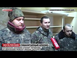 ✔ ОСОБОЕ МНЕНИЕ: Группа украинских военнослужащих сдалась в плен ополчению, узнав о предательстве командиров.