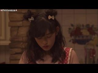 [F4 Fansub] Itazura na Kiss2 ~Love in Tokyo~EP05 {Arabic Sub}