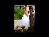 «мои фото» под музыку Селена Гомес - Love You Like A Love Song. Picrolla